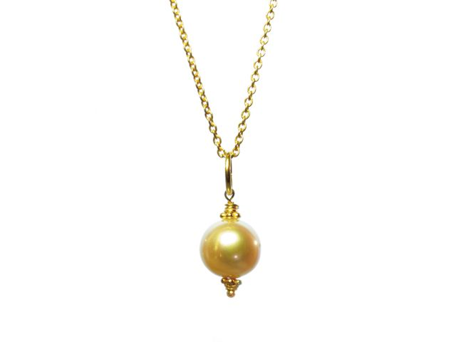 Freshwater White Pearl Pendant